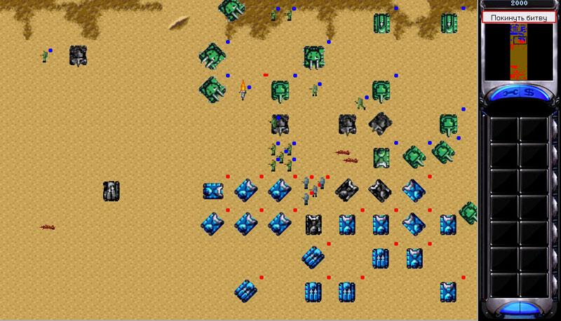 Игра dune 2 скачать для компьютера